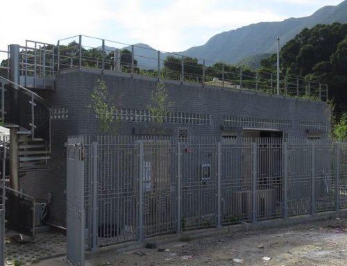 Ma Po Mei Sewage Pumping Station
