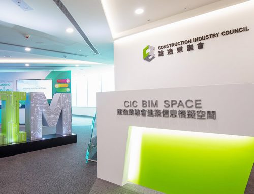 Renovation Works of BIM Space and Office of the Construction Industry Council